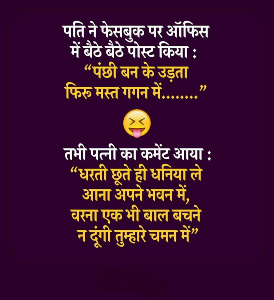 Life-Quotes-in-Hindi-for-Whatsapp-33.jpg