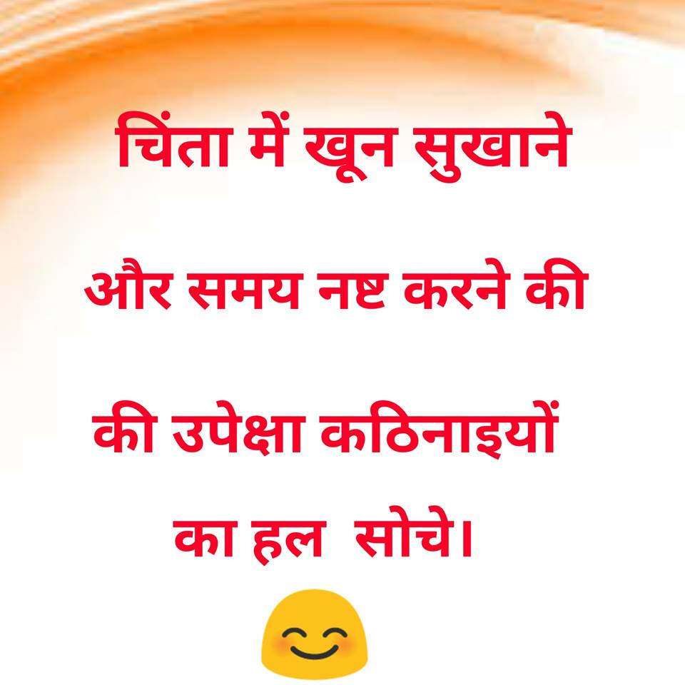 Life-Quotes-in-Hindi-for-Whatsapp-35.jpg