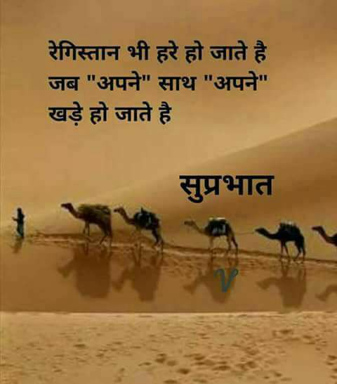 Life-Quotes-in-Hindi-for-Whatsapp-5.jpg