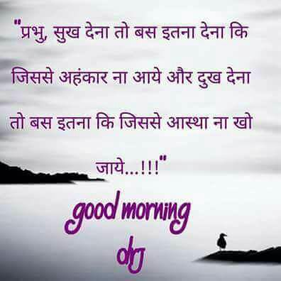 Life-Quotes-in-Hindi-for-Whatsapp-6.jpg