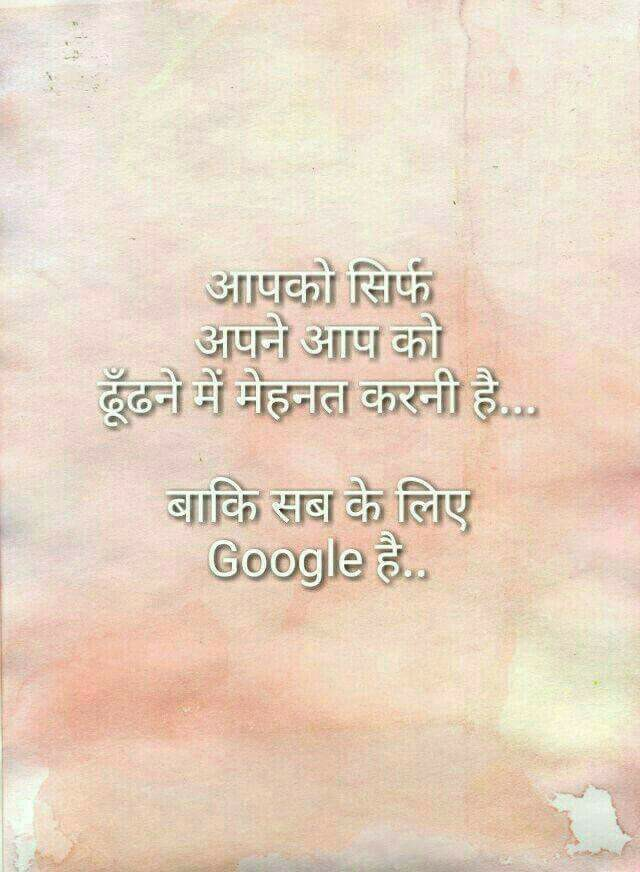 Life-Quotes-in-Hindi-for-Whatsapp-9.jpg
