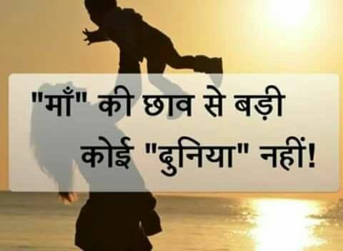 Motivational-Quotes-in-Hindi-10.jpg