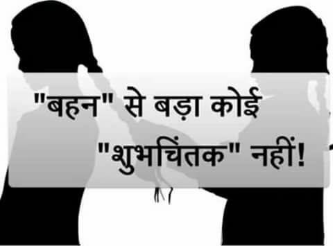Motivational-Quotes-in-Hindi-11.jpg