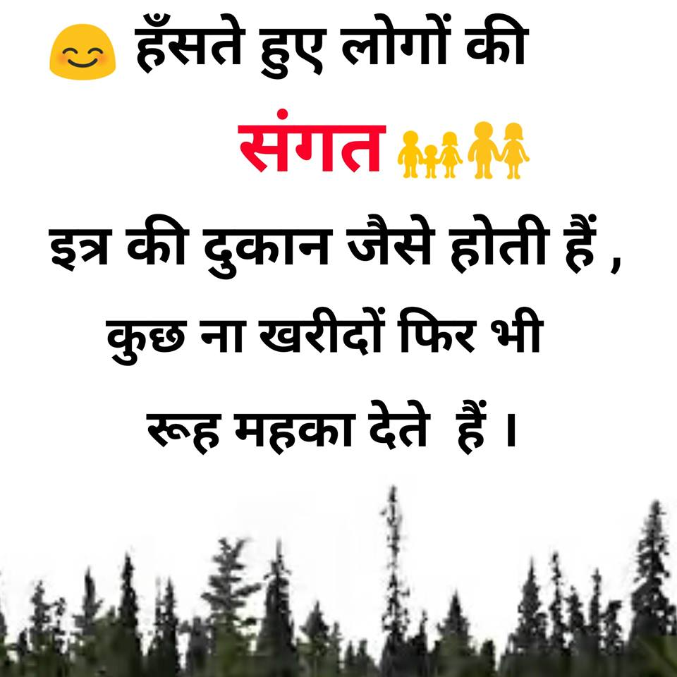 Motivational-Quotes-in-Hindi-14.jpg