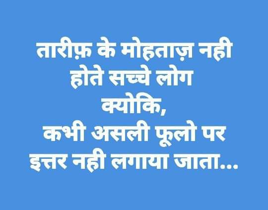 Motivational-Quotes-in-Hindi-25.jpg