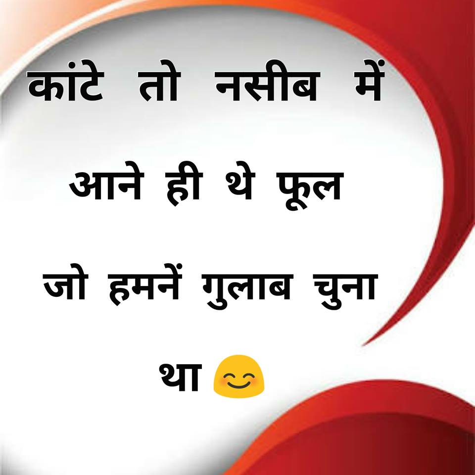 Motivational-Quotes-in-Hindi-5.jpg