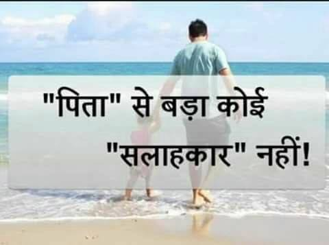 Motivational-Quotes-in-Hindi-7.jpg