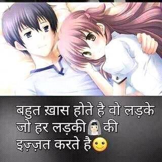Touching-Hindi-Love-Shayari-24.jpg