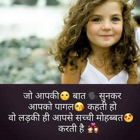 Touching-Hindi-Love-Shayari-27.jpg