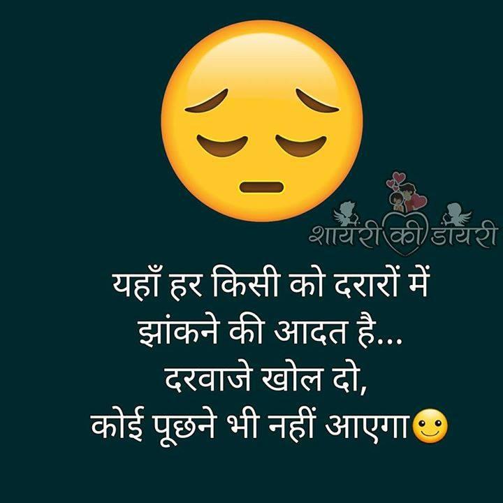 Touching-Hindi-Love-Shayari-29.jpg