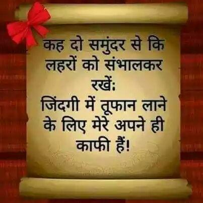 best-hindi-suvichar-22.jpg
