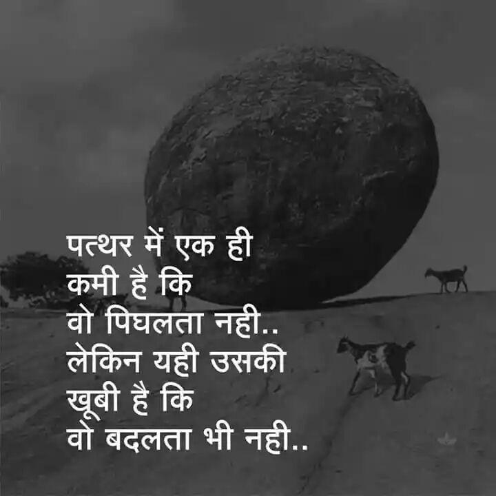 best-hindi-suvichar-6.jpg