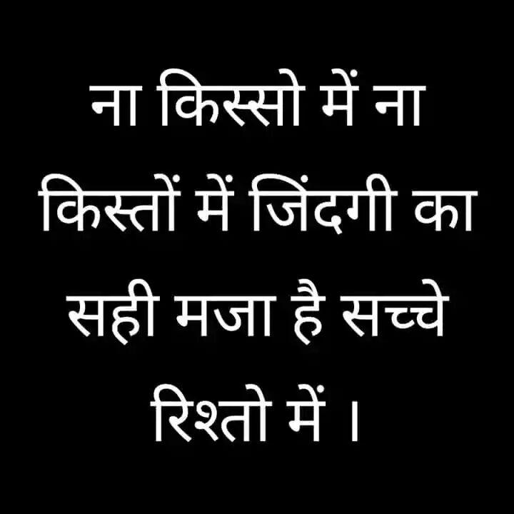 best-hindi-suvichar-7.jpg