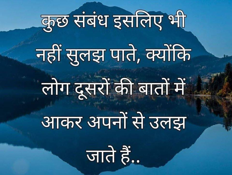 best-motivational-quotes-in-hindi-1.jpg
