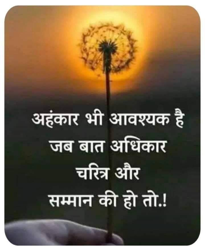 best-motivational-quotes-in-hindi-10.png