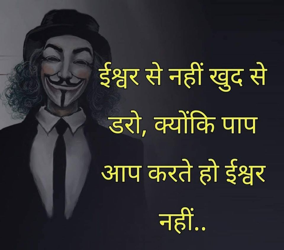 best-motivational-quotes-in-hindi-16.png