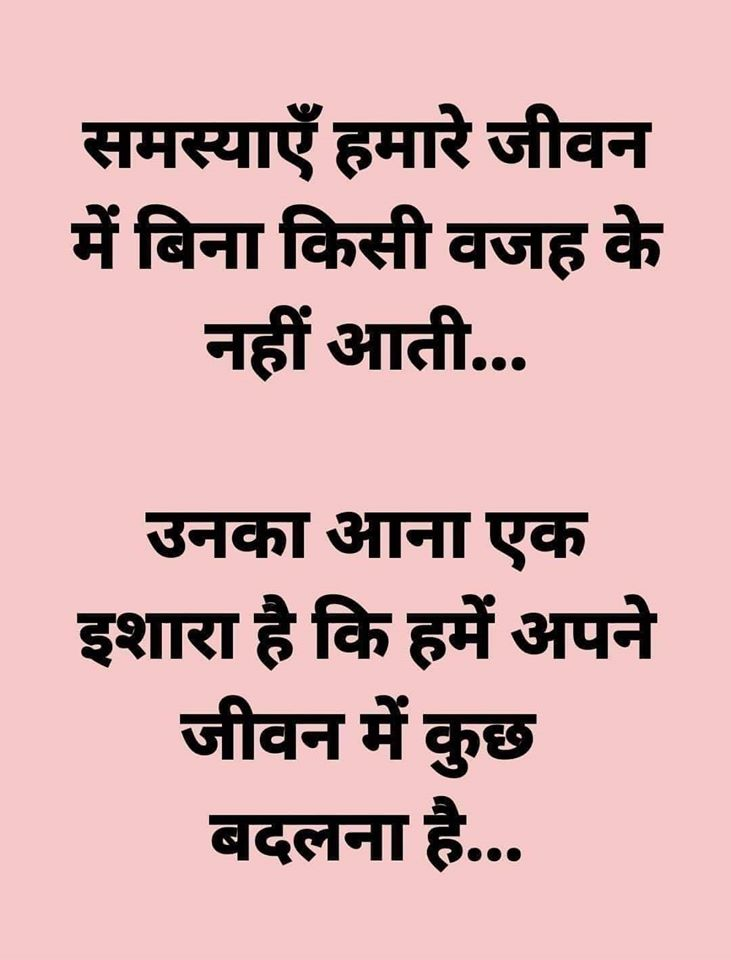 best-motivational-quotes-in-hindi-17.png