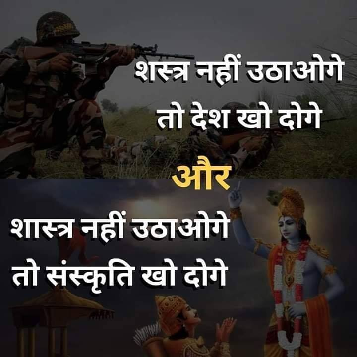 best-motivational-quotes-in-hindi-18.png