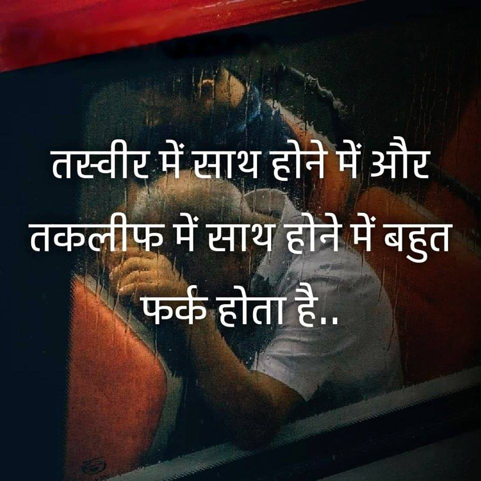 best-motivational-quotes-in-hindi-19.jpg