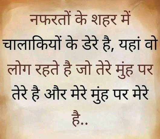 best-motivational-quotes-in-hindi-21.png