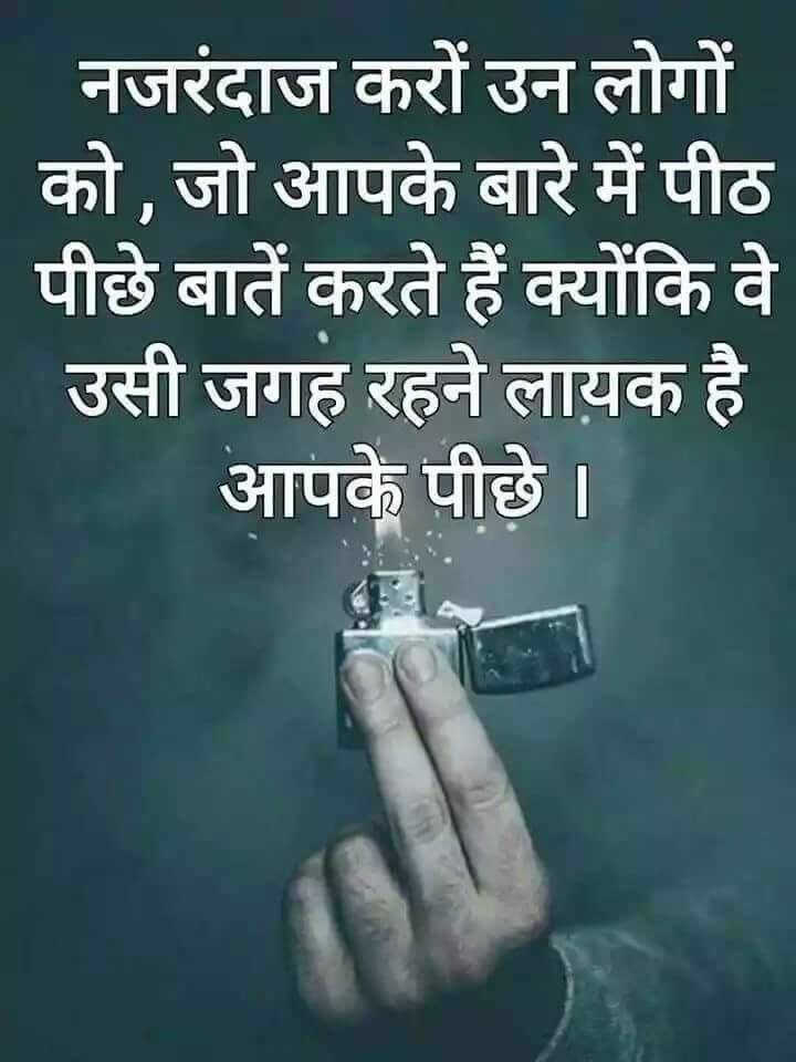 best-motivational-quotes-in-hindi-22.png