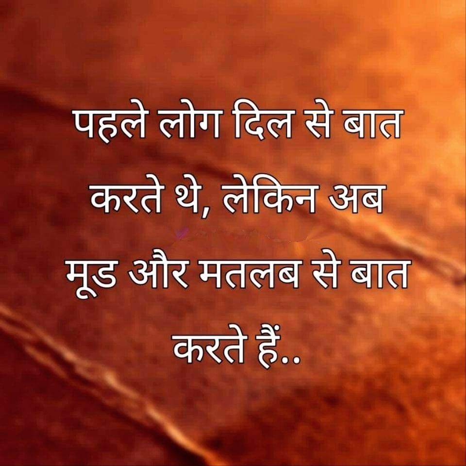 best-motivational-quotes-in-hindi-27.jpg