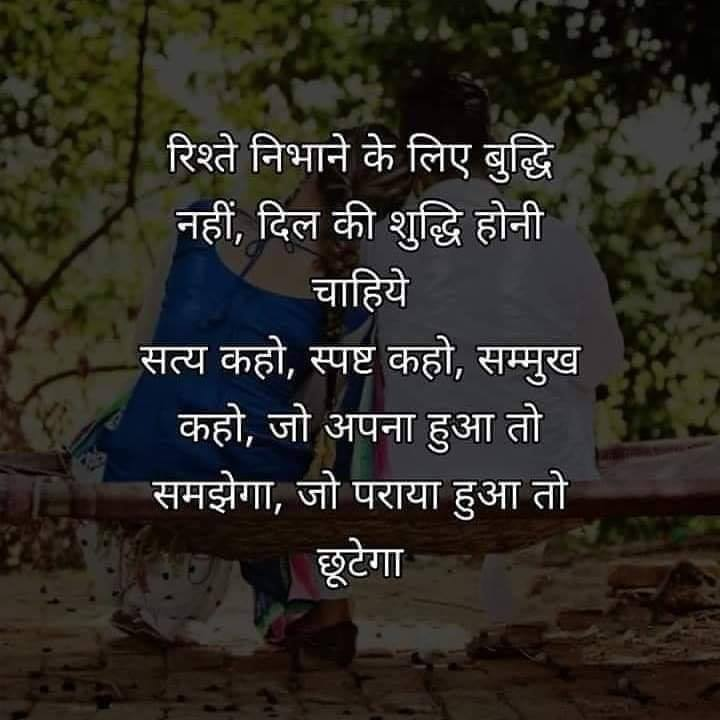 best-motivational-quotes-in-hindi-3.png