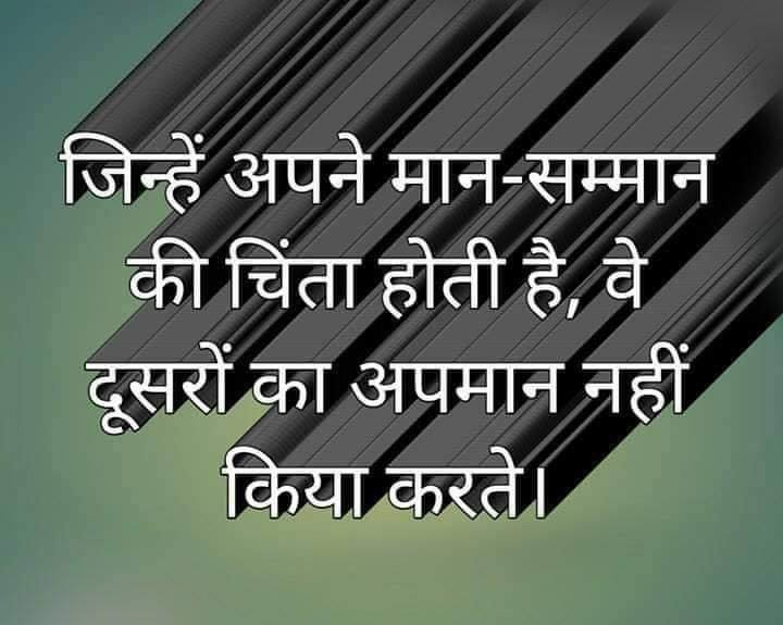 best-motivational-quotes-in-hindi-30.png