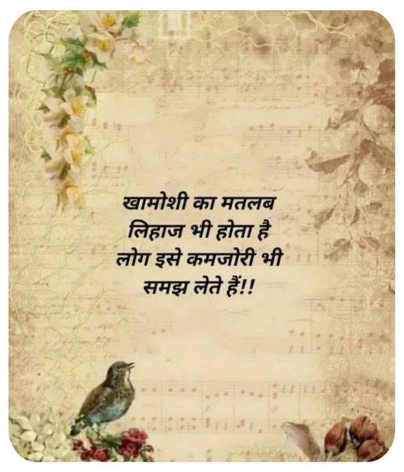 best-motivational-quotes-in-hindi-4.jpg