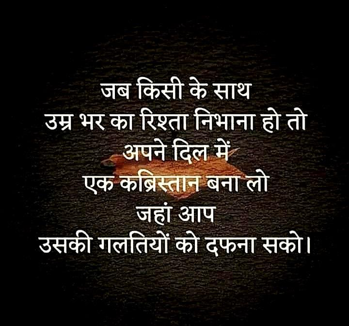 best-motivational-quotes-in-hindi-6.png