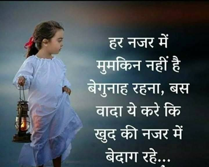 best-motivational-quotes-in-hindi-9.png