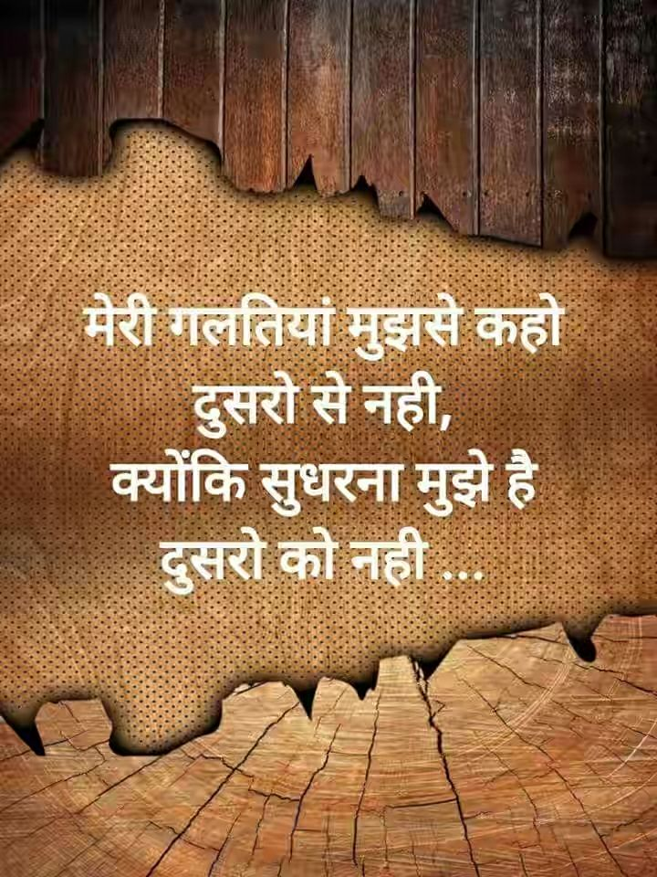 best-suvichar-in-hindi-11.jpg