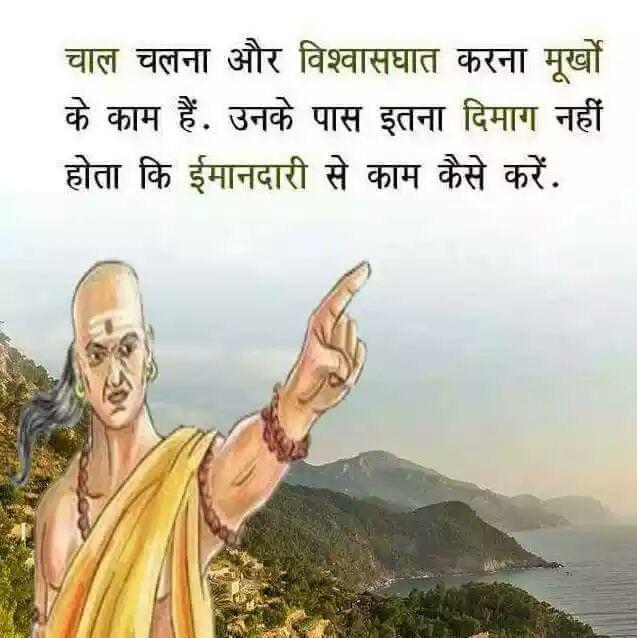 best-suvichar-in-hindi-12.jpg
