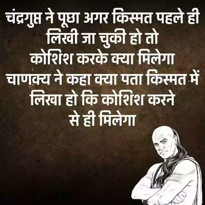 best-suvichar-in-hindi-13.jpg