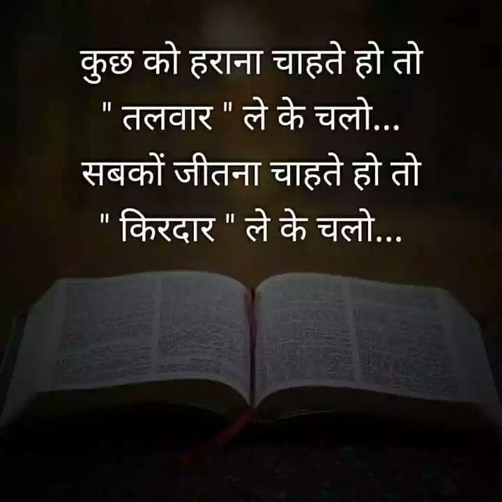 best-suvichar-in-hindi-17.jpg