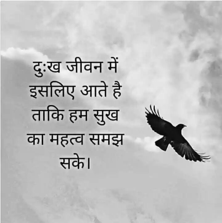 best-suvichar-in-hindi-2.jpg