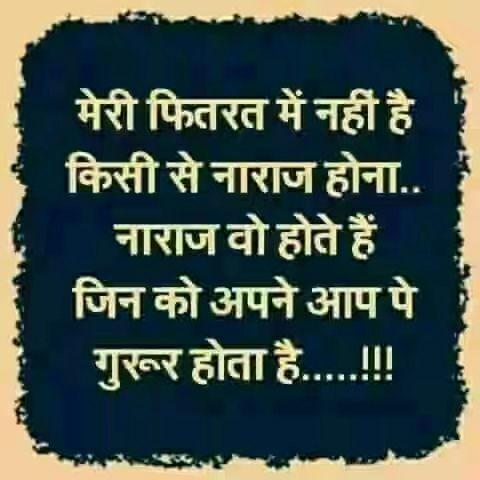 best-suvichar-in-hindi-22.jpg
