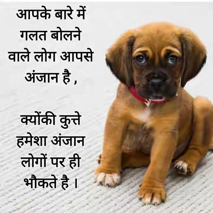 best-suvichar-in-hindi-23.jpg