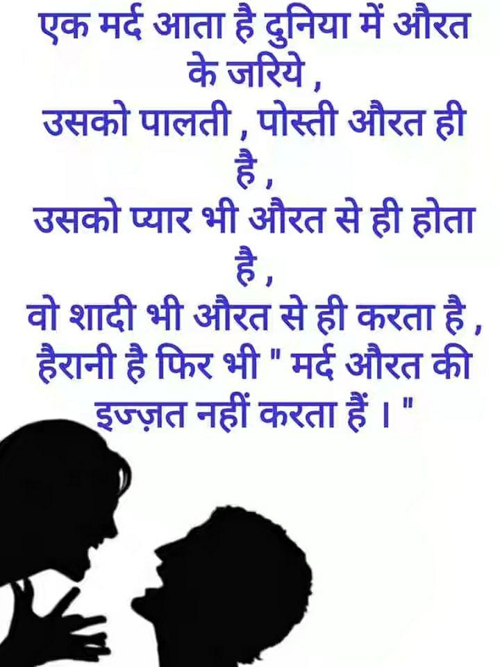 best-suvichar-in-hindi-26.jpg