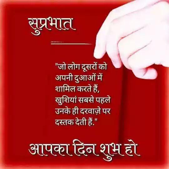 best-suvichar-in-hindi-5.jpg