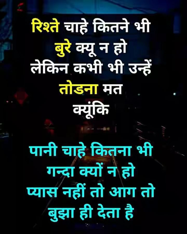 best-suvichar-in-hindi-8.jpg