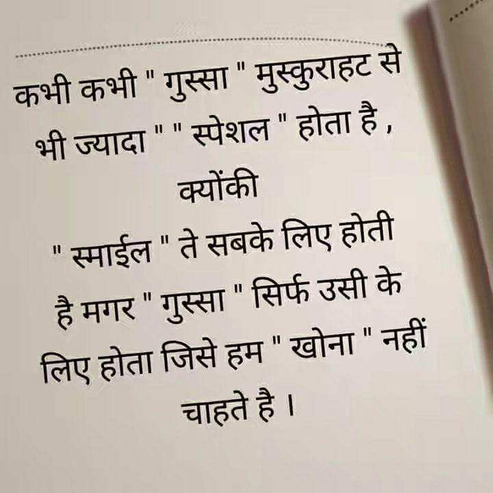 best-suvichar-in-hindi-9.jpg