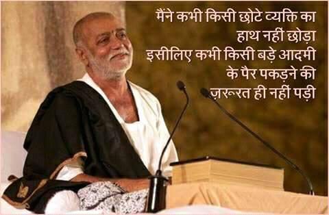 hindi-quotes-13.jpg