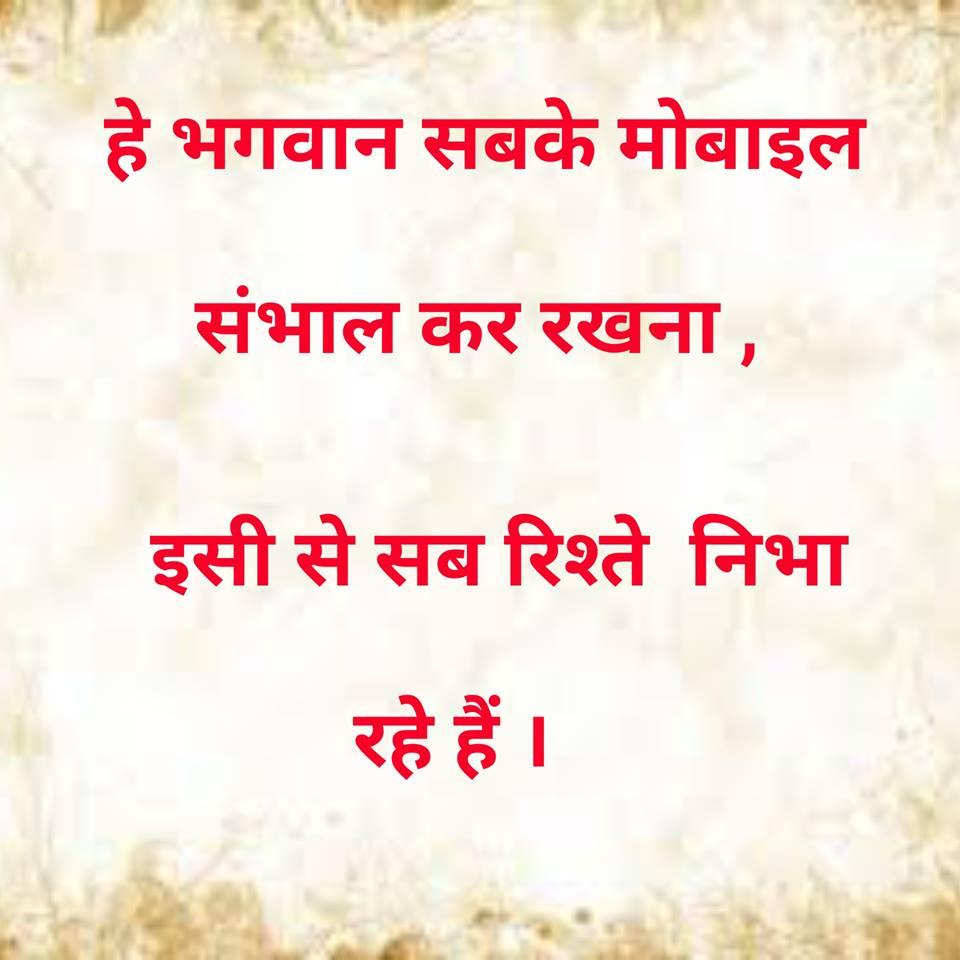 hindi-quotes-15.jpg
