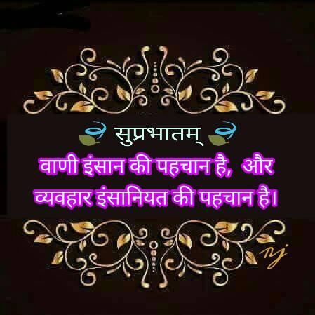 hindi-quotes-21.jpg
