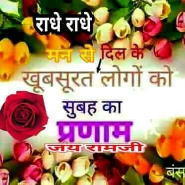 hindi-quotes-22.jpg