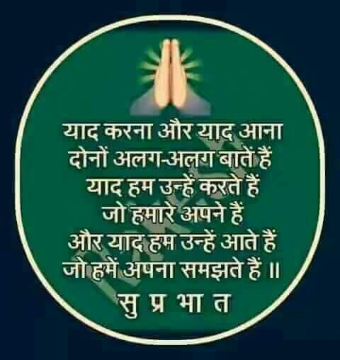 hindi-quotes-27.jpg