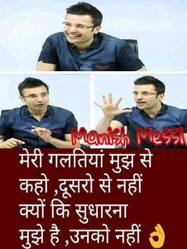 hindi-quotes-32.jpg