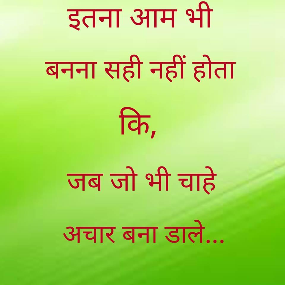 hindi-quotes-5.jpg