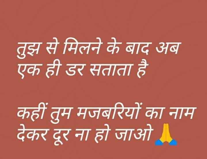 hindi-quotes-8.jpg